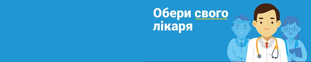 Бекірова Арзи Енверівна — сімейний лікар
